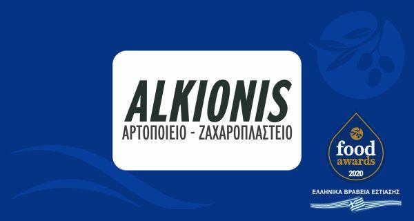 ALKIONIS