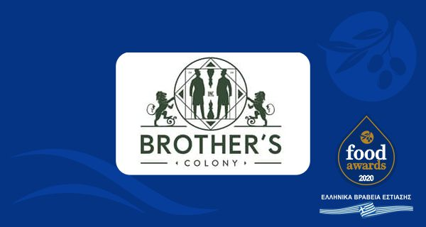 BROTHERS PIZZA BAR