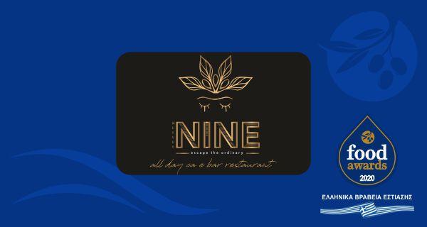 NINE CAFE BAR