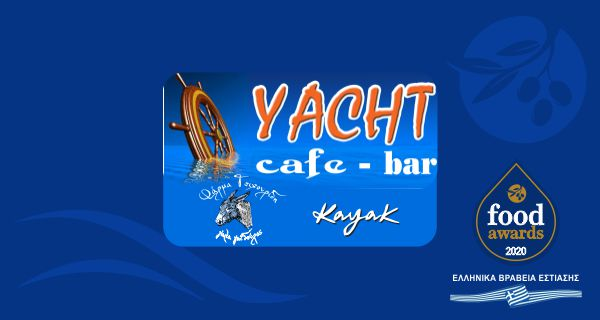 YACHT CAFE VASILIKI
