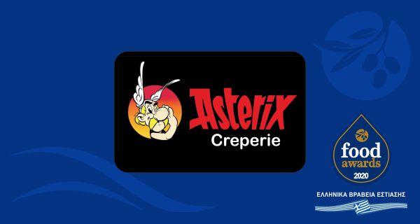 ASTERIX CREPERIE