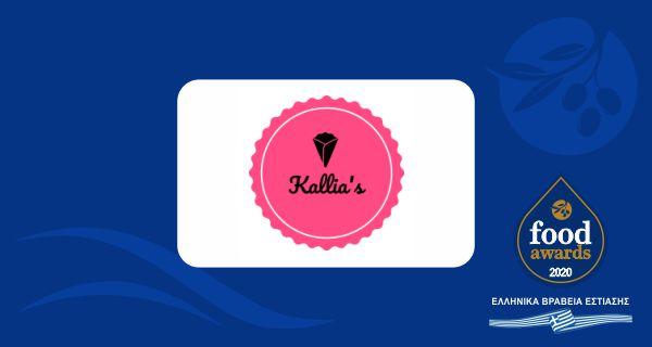 KALLIA'S