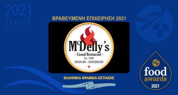 McDELLY'S
