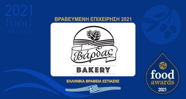 ΒΑΡΔΑΣ BAKERY