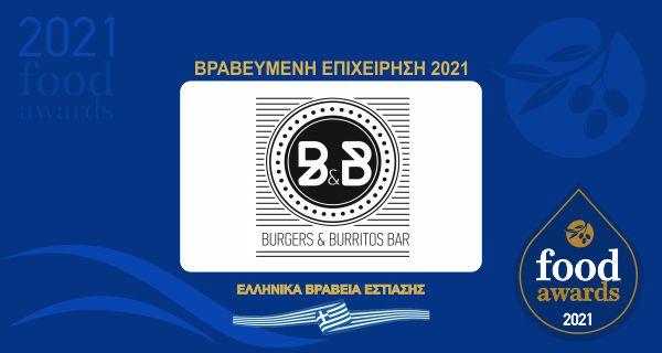 B&B BURGERS & BURRITOS BAR